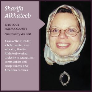 Sharifa Alkhateeb photo